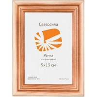 Рамка Светосила  9*13 сосна(100 шт.)