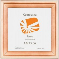 Рамка Светосила 13*13 сосна (100 шт.)