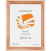 Рамка Светосила 18*24 сосна (50 шт.)