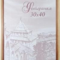 Рамка Светосила 30*40 сосна (10 шт.)