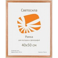 Рамка Светосила 40*40 сосна (10 шт.)