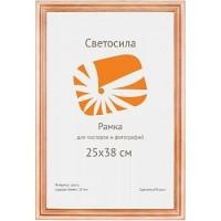 Рамка Светосила 25*38 сосна (25 шт.)