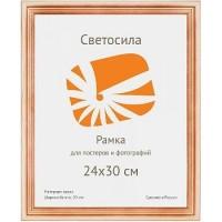 Рамка Светосила 24*30 сосна (25 шт.)