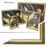 Рамка пластик А6 10*15(1702C3-012С1)золото/ черн 17мм