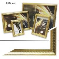 Рамка пластик А5 15*21(2504)золото 25ммРЕЗНОЙ