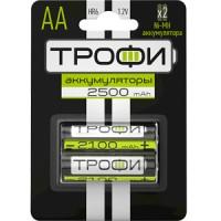Акк. Трофи HR6-2BL 2500 (20)