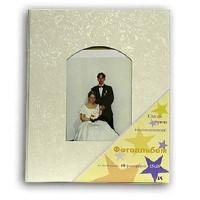 Ф/альбом SA10 ИA франц. окно SBM-101(12)