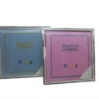 Ф/альбом Pioneer SA20/23х28 #princess(12)46560