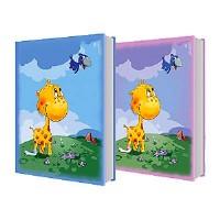 Ф/альбом Image Art 200ф 028 Детские(12)