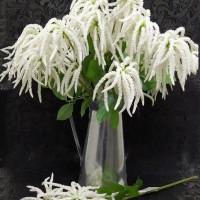 Цветок искусственный  9226   Бутон 12 см  Длина 60 см