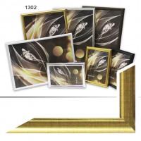 Рамка пластик А5 15*21(1302-139)золото(38)
