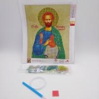 Алмазная мозаика 7514-3-09  Праведный Иосиф Арифамейский