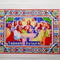 Вышивка бисером 7514-5-01 Тайная Вечеря ( набор  канва с рисунком, бисер, иглы, инструкция)