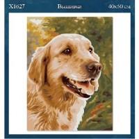"""Набор д/вышивки крестом 40*50 см  X1627 """"Собаки"""""""