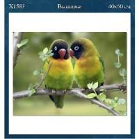 """Набор д/вышивки крестом 40*50 см  X1583 """"Птички"""""""