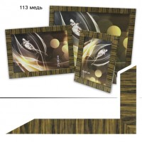 Рамка пластик А5 15*21(113-HMW)ПОЛОСКА золото(38)30мм