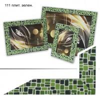 Рамка пластик А5 15*21(111G)ПЛИТКА зелен30мм