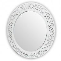 Зеркало подвесное пластик  Y3320-1W  54,5*47*5cm(1/16)