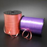 """Упаковочная тесьма  """"PVC""""шир0.5см, дл.500 м 101(100)"""