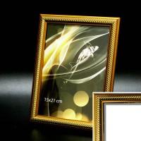 Рамка пластик А3 30*40(2026-139)золото 20мм(18)