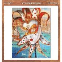 Алмазная мозаика  Венецианская маска   911204   42*55 см ПВ