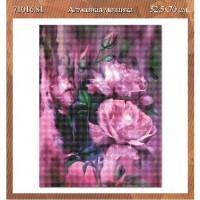 Алмазная мозаика  Розовые пионы  71016,81   52*70 см ПВ