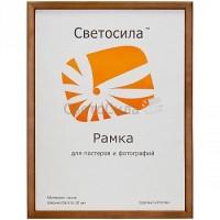 Рамка Светосила C19 10*15(орех)сосна
