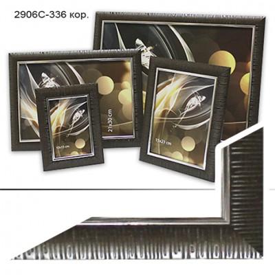 Рамка пластик30*45 (2906C-336)корич