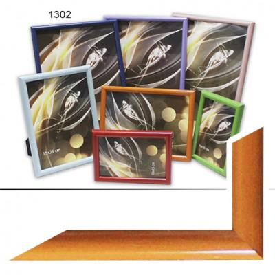Рамка пластик А4 21*30(1302-204)оранж(30)