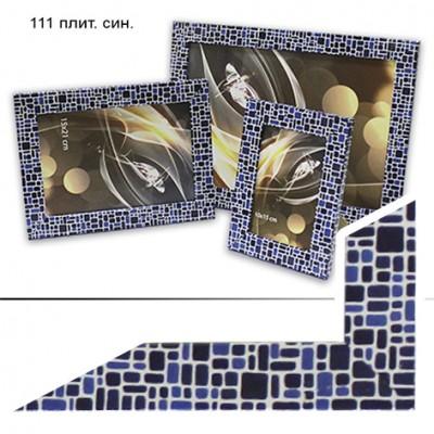 Рамка пластик А4 21*30(111LG)ПЛИТКА синий(40)25мм